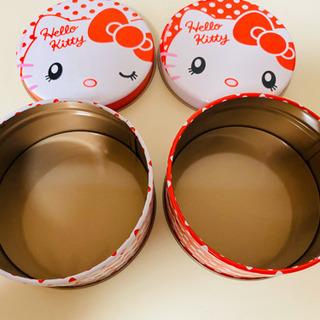 キティちゃんの缶2つで - 一宮市
