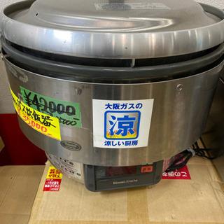 リンナイ 業務用ガス炊飯器 αかまど炊きRR-50G2 (都市ガ...