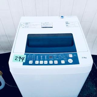 😍2019年製😍 294番 Hisense✨全自動電気洗濯機 ⚡...