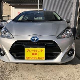 ‼️車検2年付き‼️アクア後期‼️55万円‼️徳島