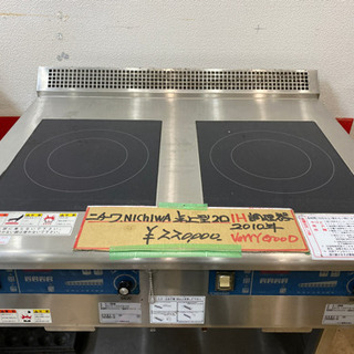 IHコンロMIR-1055TB-N5 ニチワIH調理器中古品