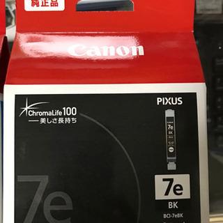 Canon PIXUSのインクカートリッジBCI-7eBK