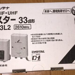 ***DXアンテナ CS/BS-IF・UHFブースター GCU3...