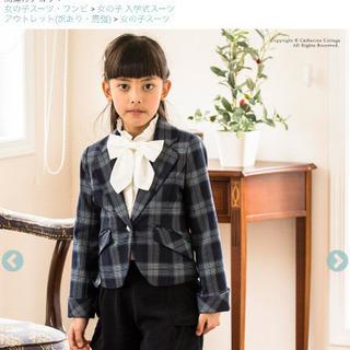 新品女児スーツ130キャサリンコテージ卒園式入学式に