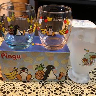 ピングーミニグラスとおまけグラス(新品)