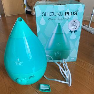 SHIZUKU PLUS 人気加湿器