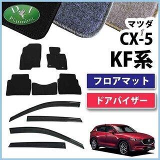 【新品未使用】マツダ 新型CX-5 CX‐5 CX5 KF系 フ...