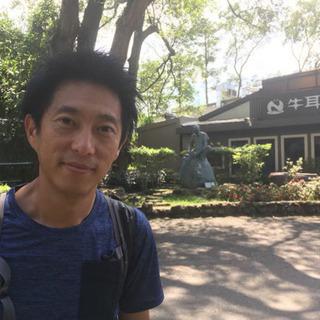 オンライン家庭教師 【LAC Tokyo】 − 沖縄県