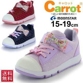 子供靴16.5cm(急募)14cm~運動靴、サンダルやムートンな...