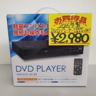 仙台市若林区~DVDプレーヤー⤴️地デジ放送を録画したディスクも...