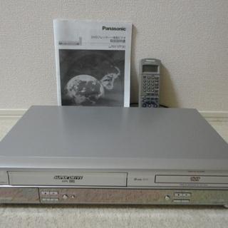 Panasonic パナソニック NV-VP30 DVDプレーヤ...