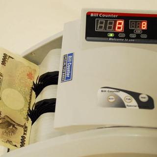 マネーカウンター 紙幣カウンター 自動紙幣計算機 ※引き取り限定※