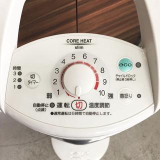 中古☆CORONA 遠赤外線ストーブ DH-914R - 福岡市