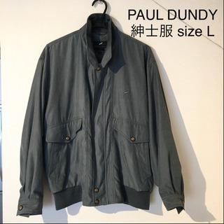 紳士服 ジャンパー PAUL DUNDY L メンズ ジャンバー...