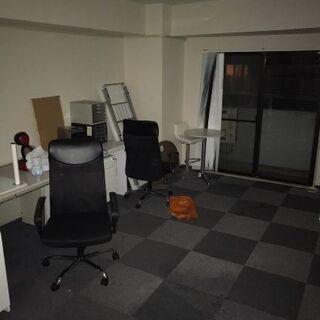 オフィス全般 机 テーブル 椅子 チェア 雑品 無料