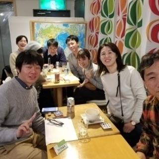 2/20(木)第2回【ニガテ克服】みんなで続けよう!英語を楽しむ...