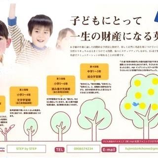 2020年4月開講募集枠~大公開!
