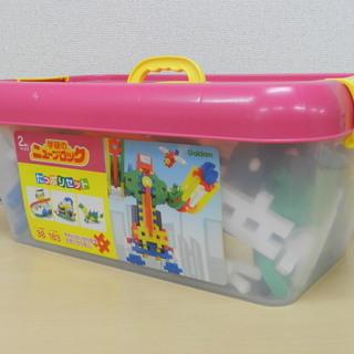 ☆学研☆子ども用 おもちゃ ブロック たっぷりセット