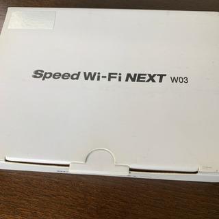 スピード WI-FI NEXT W03