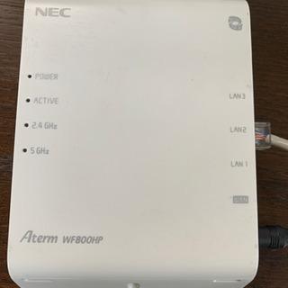 NEC Aterm WF 800HP WI-FIルーター