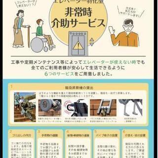 宮崎県日向市【高時給】8日間
