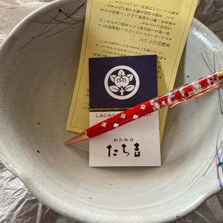 たち吉 未使用菓子器 和皿【茶道、重厚感あり】
