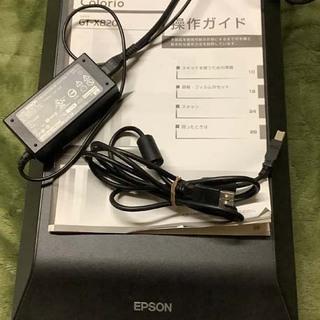 Epson スキャナー GT-X820