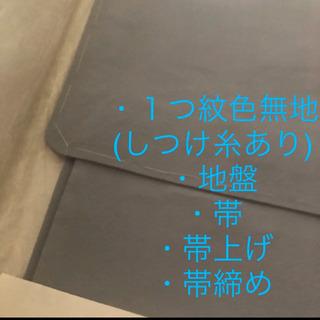 9月末までお値下げ可能‼︎1つ紋【新品】5点セット