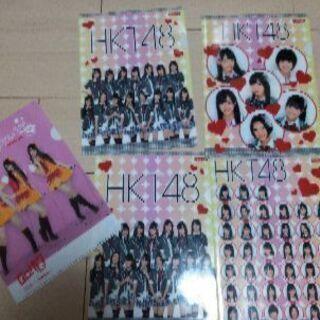 HKT48ファイル