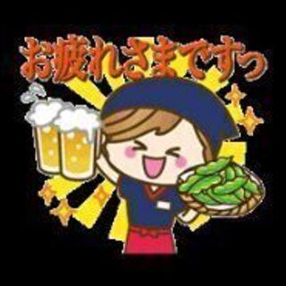 【現在6名🎵】~寒い夜は鍋でも食べて温まろ♨️~ OVER 40...