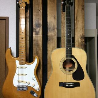 ☆ギター持帰りOK★3か月お試しギターレッスン【人数限定・先着順】