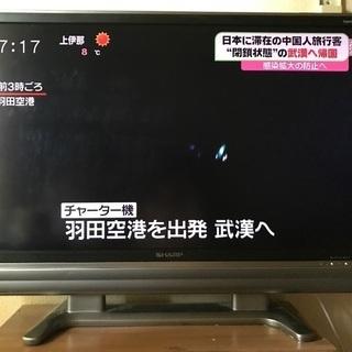 テレビ 42型 SHARP