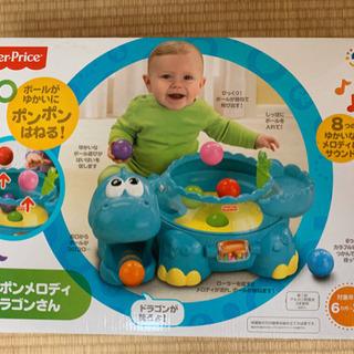 ⭐︎美品⭐︎FisherPrice おもちゃ ポンポンメロディド...