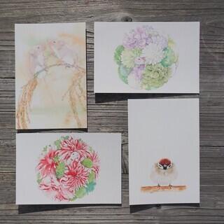 atelier sae.さん製作のポストカード・ぽち袋・原画を販...