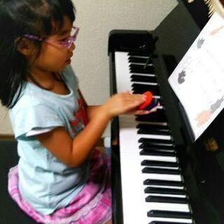 みほピアノ教室 ♪体験レッスン受付中♪