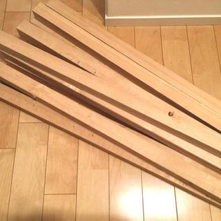 木材 垂木