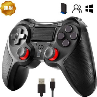 PS4 コントローラー ワイヤレス 連射 TECKLINE 無線...