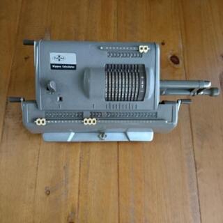 《最終値下げ》アンティーク 手回し計算機 HL-21 日本計算機