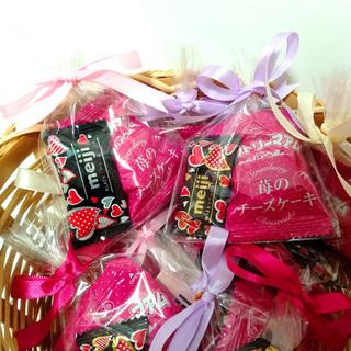 ☆ チョコあげます♪ / バレンタインキャンペーン / ほぐしの...