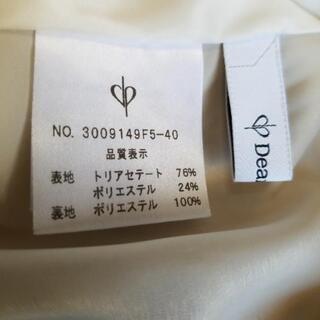DearPrince ワンピース トリアセテート  - 服/ファッション