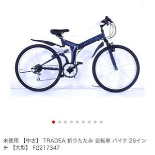 マウンテンバイク 26インチ  美品