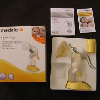 搾乳機 メデラ