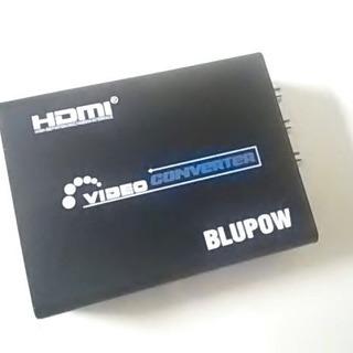 BLUPOW HDMI to コンポジット/S端子 変換器