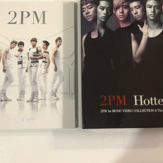 2PM まとめ売り