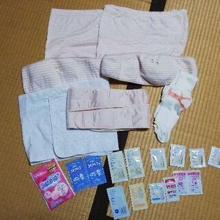 出産準備22点セット 腹巻、腹帯、骨盤ベルト、弾性ストッキング、...