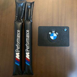 【BMW】M Performance シートコンソールスペーサー...