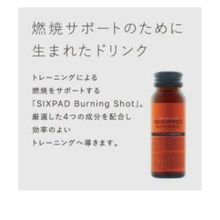 脂肪燃焼サポートドリンク SIXPAD Burning Shot - 太田市