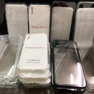 iPhone Xs/X MAX ケース まとめ売り ※引き取り限定※