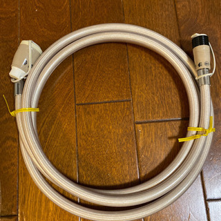 ガスコード (ガスホース) 2.5m 新品未使用の画像