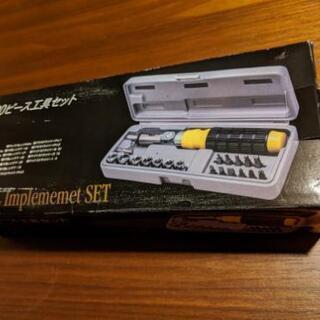 20ピース 工具セット